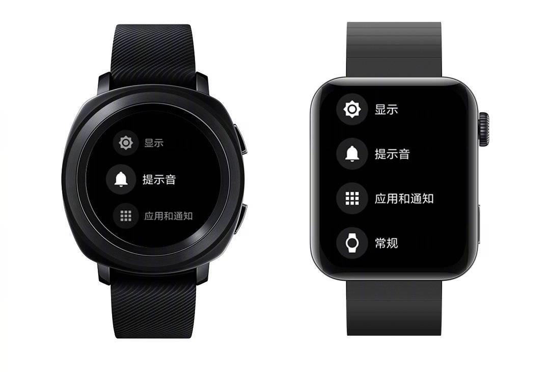 Xiaomi explica por qué el Mi Wathc es cuadrado y no circular. Noticias Xiaomi Adictos