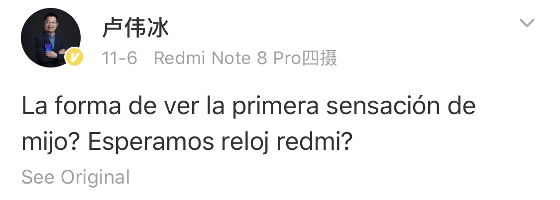 A new Redmi Watch could arrive shortly.  Xiaomi Addicted News
