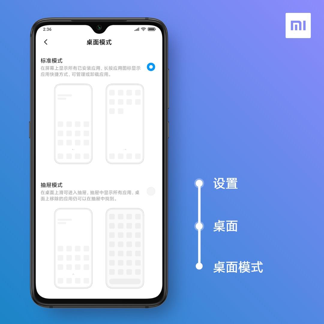 El cajón de aplicaciones llega a MIUI 11 Estable. Noticias Xiaomi Adictos