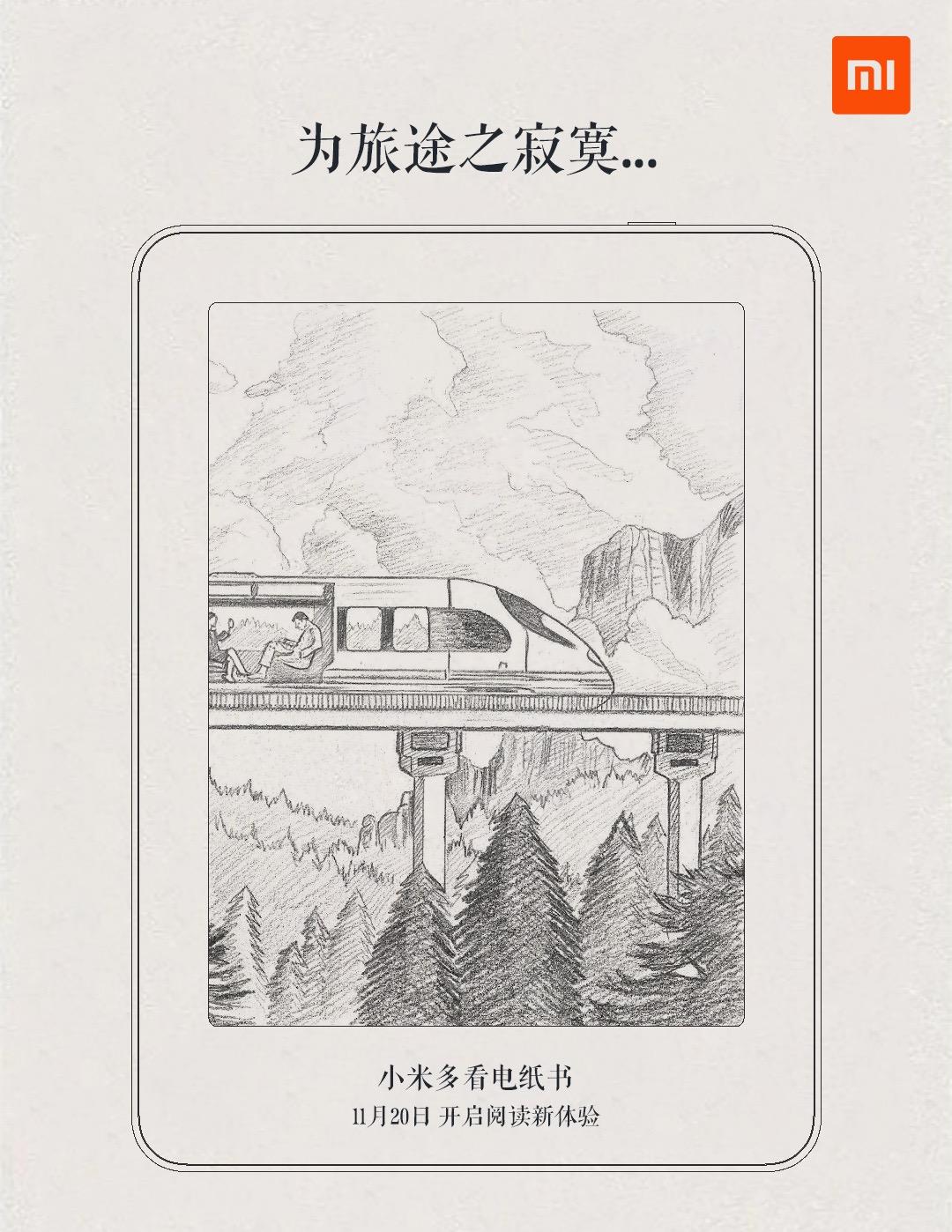Xiaomi lanzará su primer lector de libros electrónicos este 20 de noviembre. Noticias Xiaomi Adictos