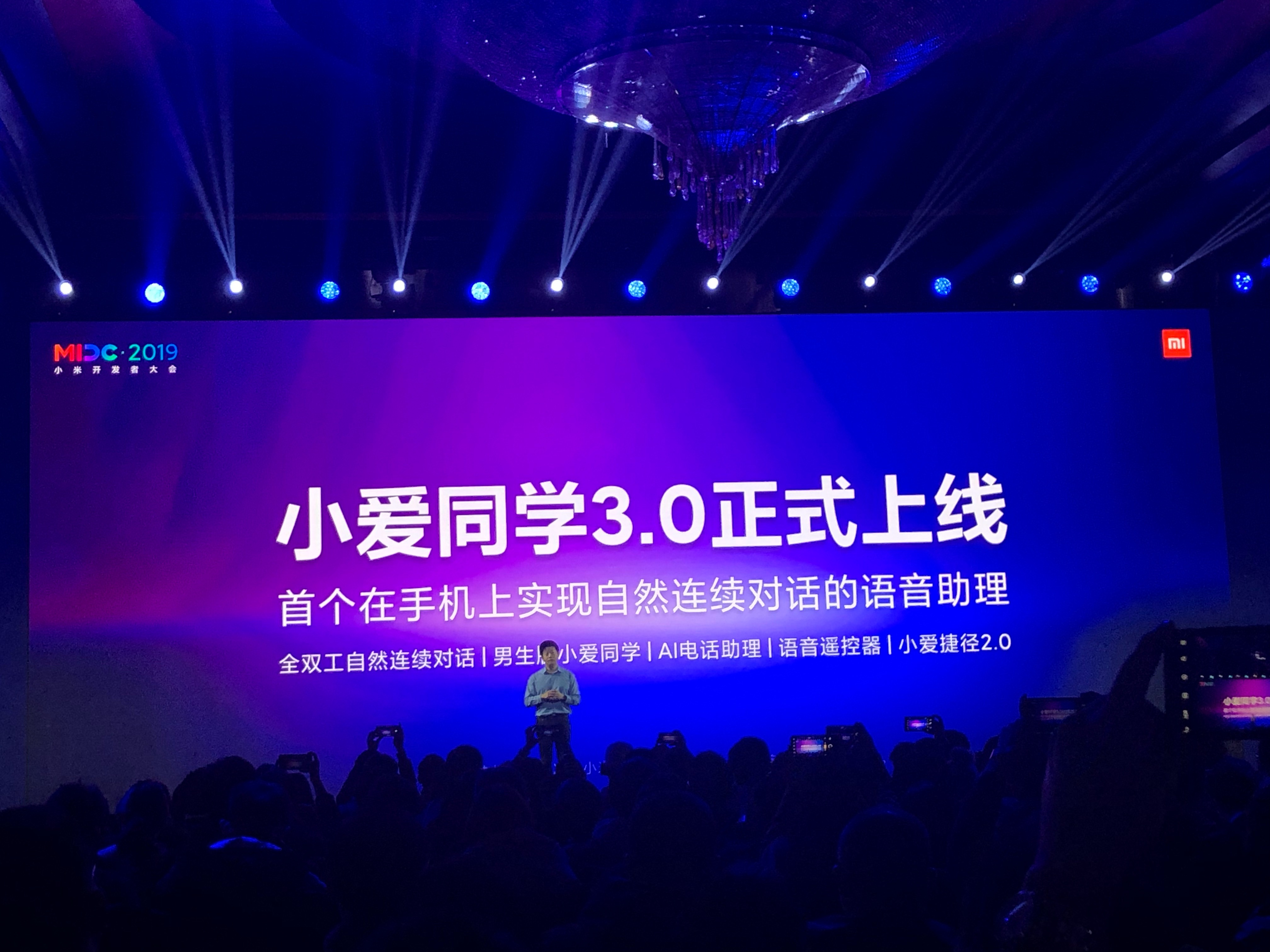 Summary of the Xiaomi Mi Developers Conference.