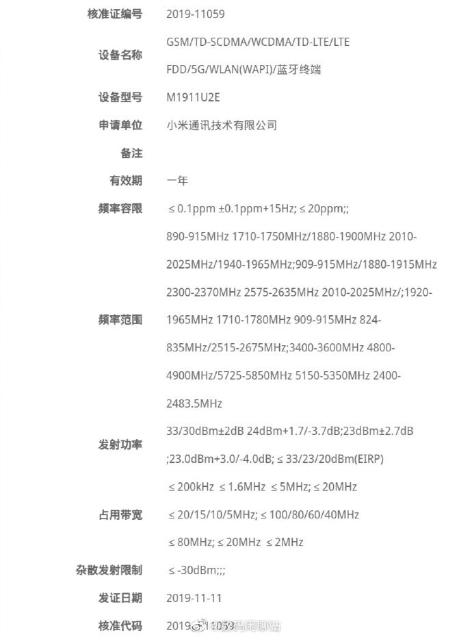 El nuevo Redmi K30 está listo para su lanzamiento. Noticias Xiaomi Adictos