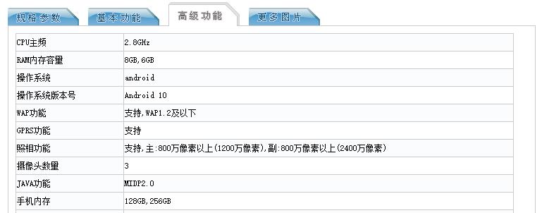 Xiaomi amplía la capacidad del su Mi Mix 3 5G con nuevas variantes de almacenamiento. Noticias Xiaomi Adictos