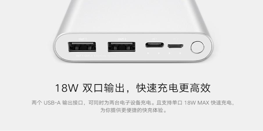 Nuevas Xiaomi Mi Power Bank 3 Fast Charge de 10.000 y 20.000mAh. Noticias Xiaomi Adictos