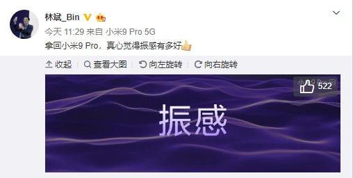 El próximo Xiaomi Mi 10 Pro integrará uno de los mejores motores de vibración. Noticias Xiaomi Adictos