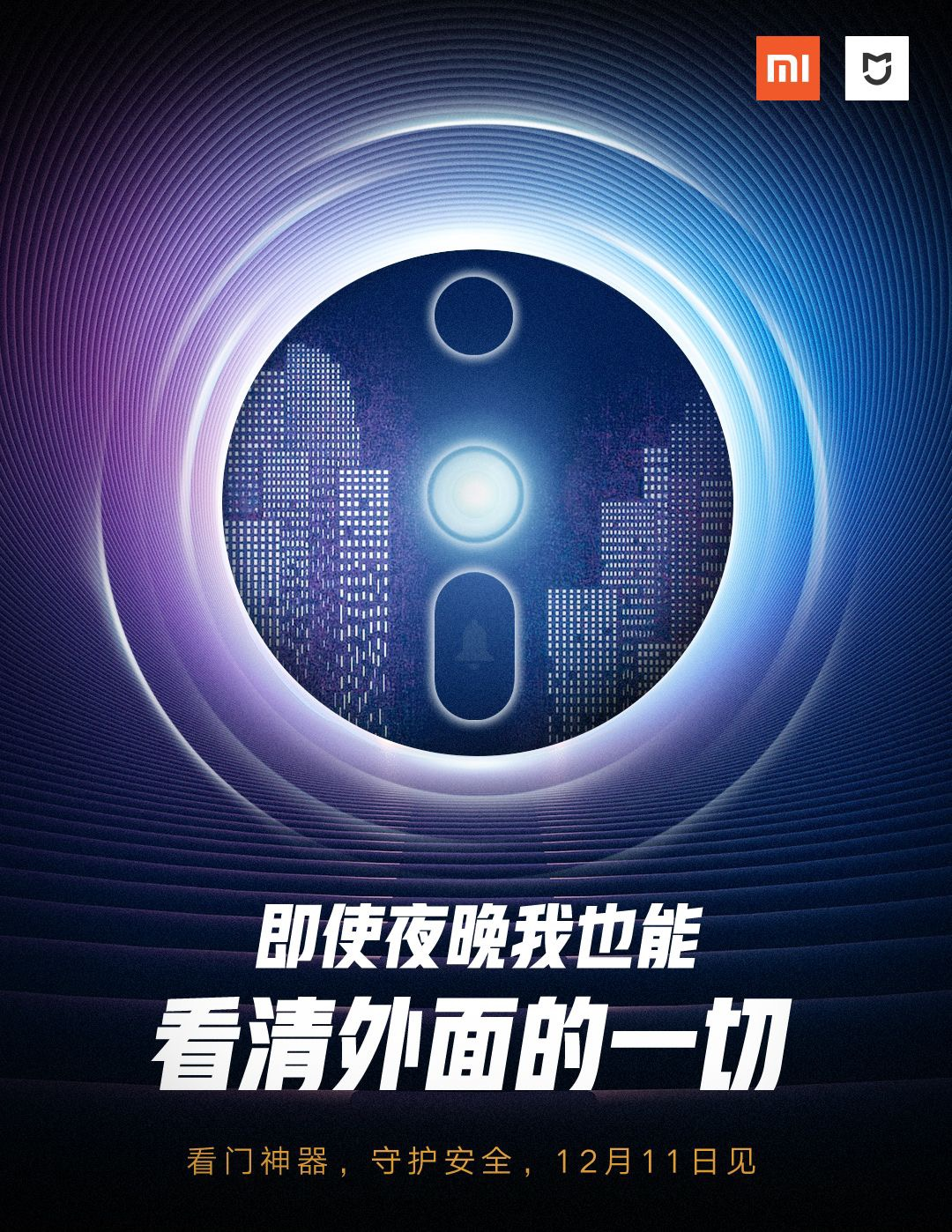 Redmi presentará su nuevo timbre con mirilla inteligente junto al Redmi K30. Noticias Xiaomi Adictos