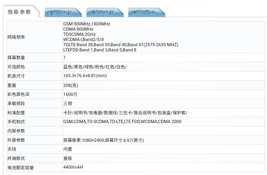 Se filtran las características del Redmi K30 4G. Noticias Xiaomi Adictos