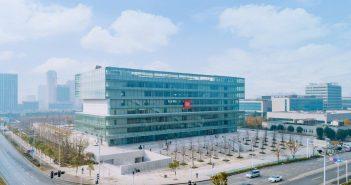 Xiaomi inahugura su nueva sede en Wuhan valorada en 1.5 mil millones de dólares. Noticias Xiaomi Adictos