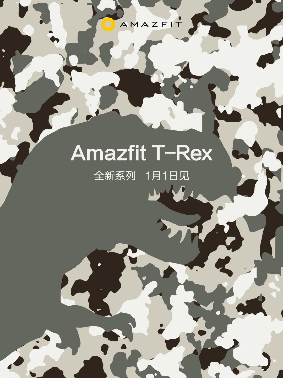 Darán a conocer el nuevo Amazfit T-Rex este 1 de enero de 2020.