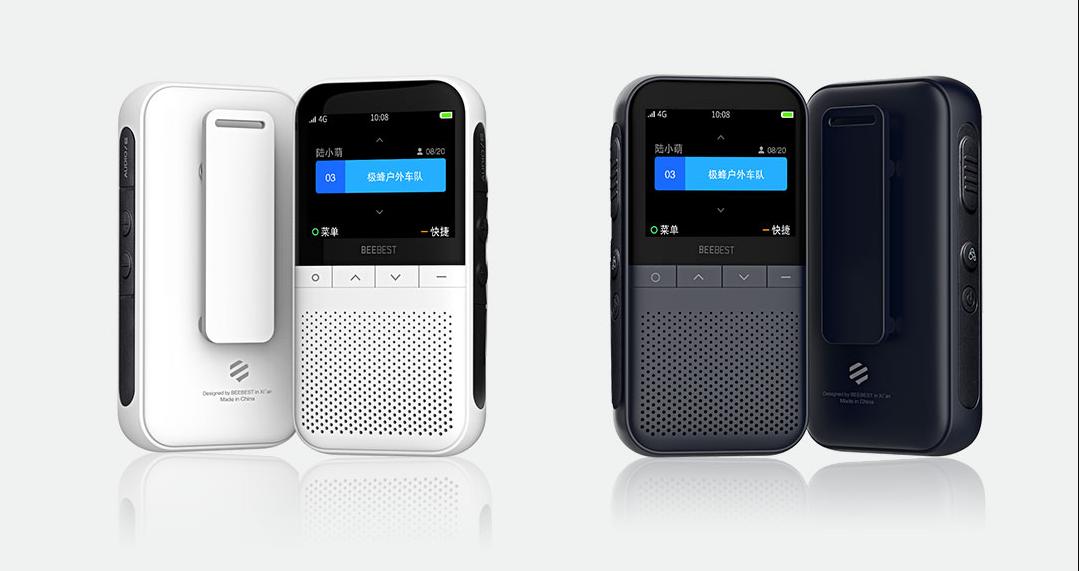 Nuevo Walkie Talkie de BEEBEST disponible en la plataforma Youpin de Xiaomi. Noticias Xiaomi Adictos