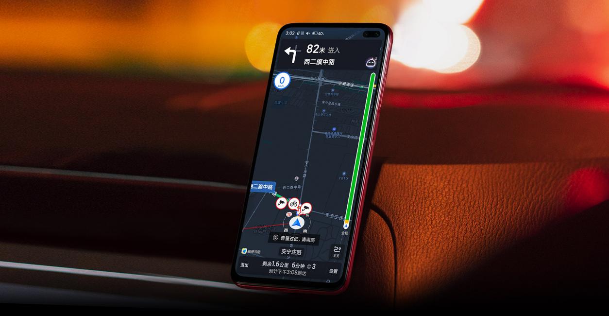 Diferencias entre el Redmi k30 5G y el Redmi K30 4G. Noticias Xiaomi Adictos