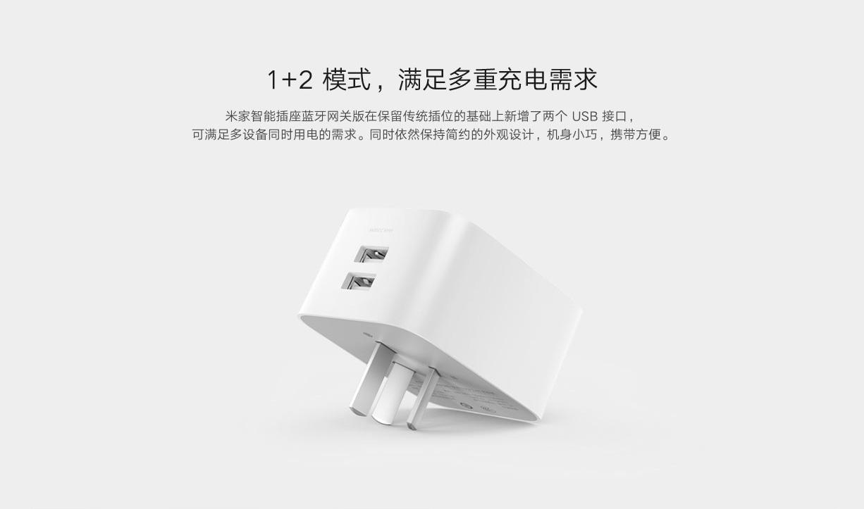 Nuevo enchufe inteligente de Xiaomi Mijia para Mi Home. Noticias Xiaomi Adictos