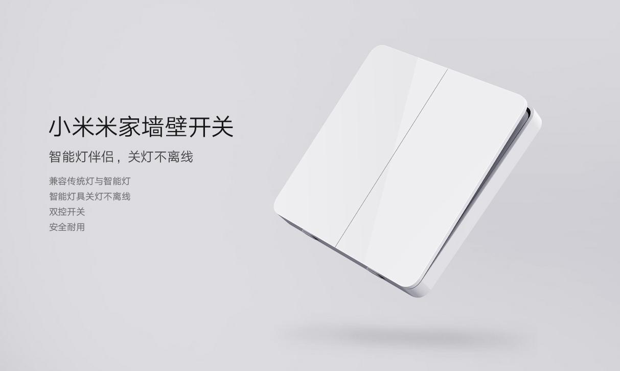 Nuevo interruptor inteligente de Xiaomi Mijia para Mi Home. Noticias Xiaomi Adictos