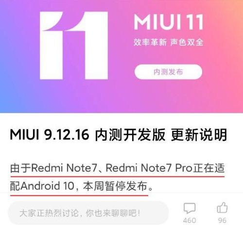 Xiaomi comienza ha desplegar Android 10 para los Redmi Note 7 y Note 7 Pro. Noticias Xiaomi Adictos