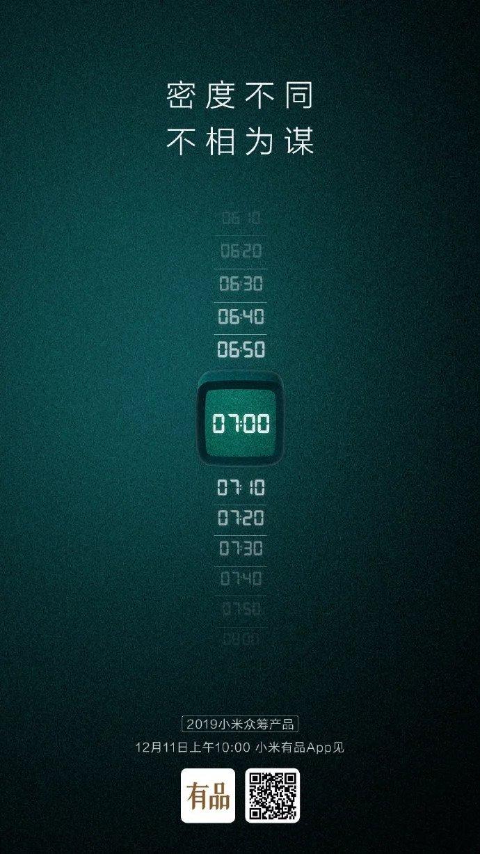 Xiaomi p0resentará en Youpin un nuevo reloj despertador. Noticias Xiaomi Adictos