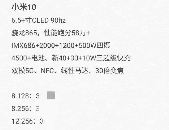 El smartphone Mi Note 10 Pro, ya a la venta en España