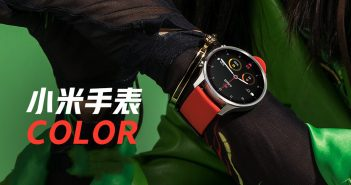 Nuevo Xiaomi Mi Watch Color con WearOS, características, especificaciones y precio. Noticias Xiaomi Adictos