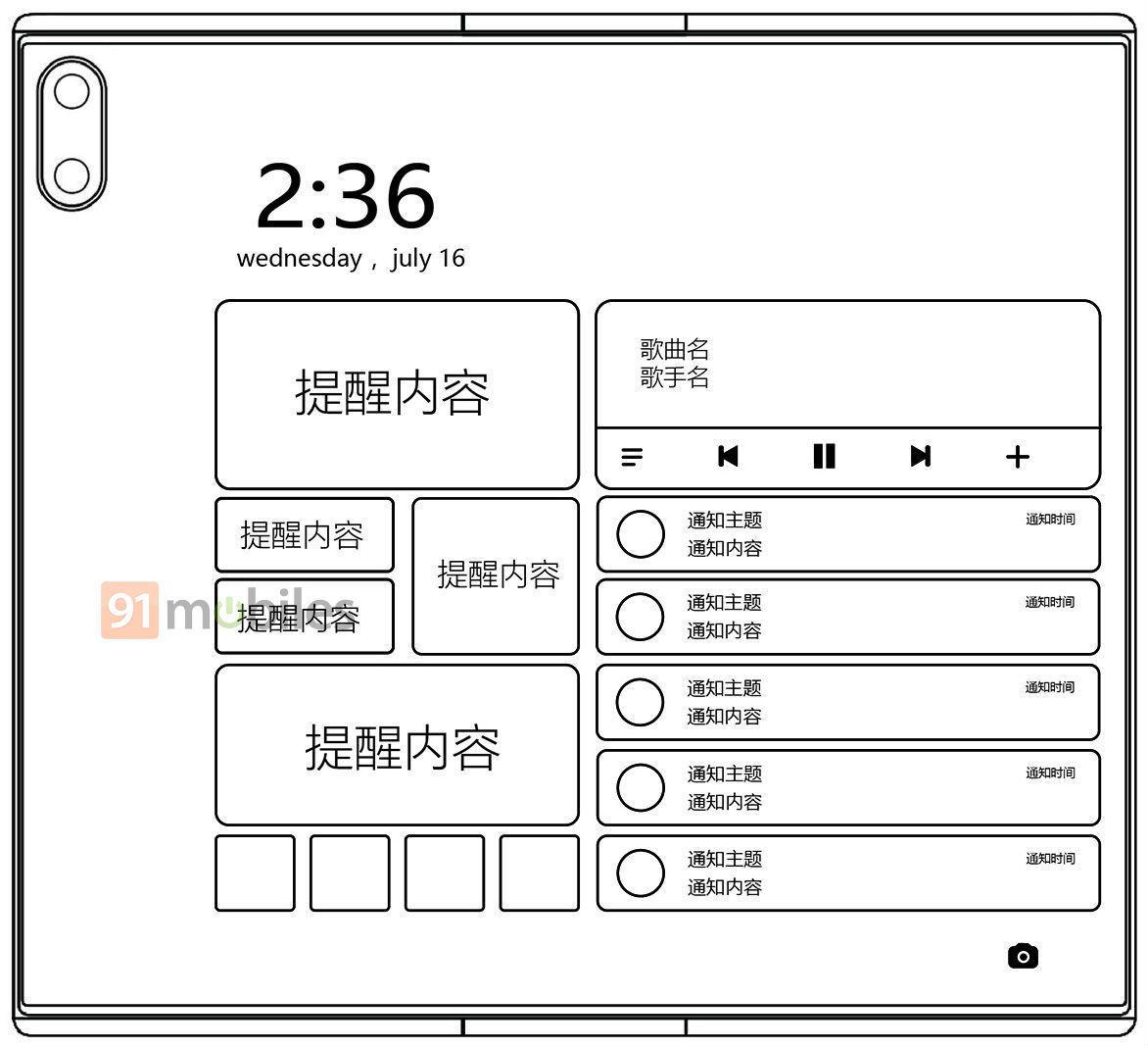 Xiaomi registra una nueva patente del Xiaomi Mi Mix Fold plegable. Noticias Xiaomi Adictos