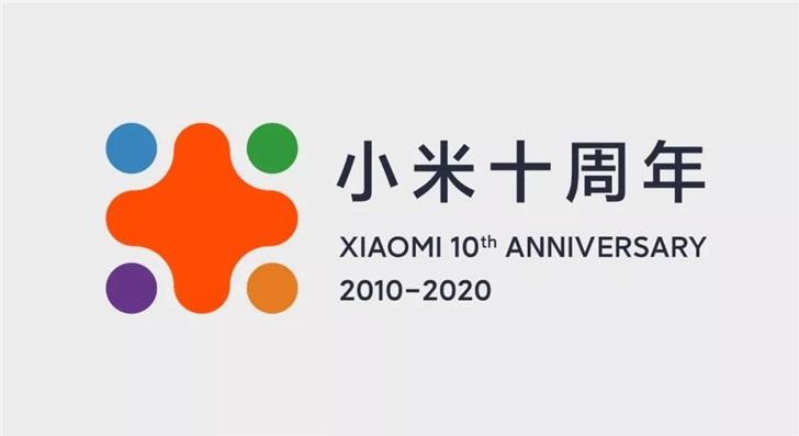 Xiaomi invertirá al menos 6.000 millones de euros en 5G + AIoT en estos próximos 5 años. Noticias Xiaomi Adictos