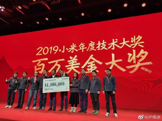 Xiaomi premia a los desarrolladores del Mi Mix Alpha con 1 millón de dólares. Noticias Xiaomi Adictos