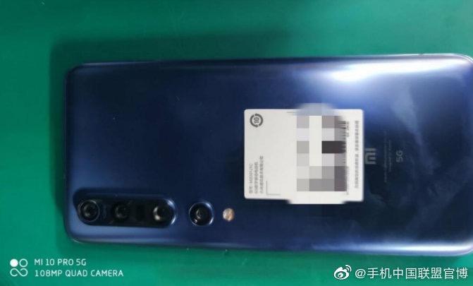 Primeras imágenes filtradas del Xiaomi Mi 10 Pro nos muestran su diseño y características. Noticias Xiaomi Adictos