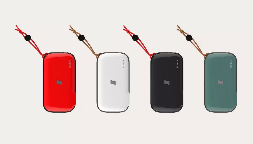 Nuevo gadget imprescindible para viajes de Xiaomi en Youpin. Noticias Xiaomi Adictos