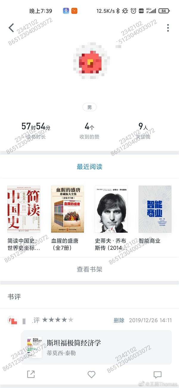 El Xiaomi Mi 10 traerá pantalla perfora. Noticias Xiaomi Adictos