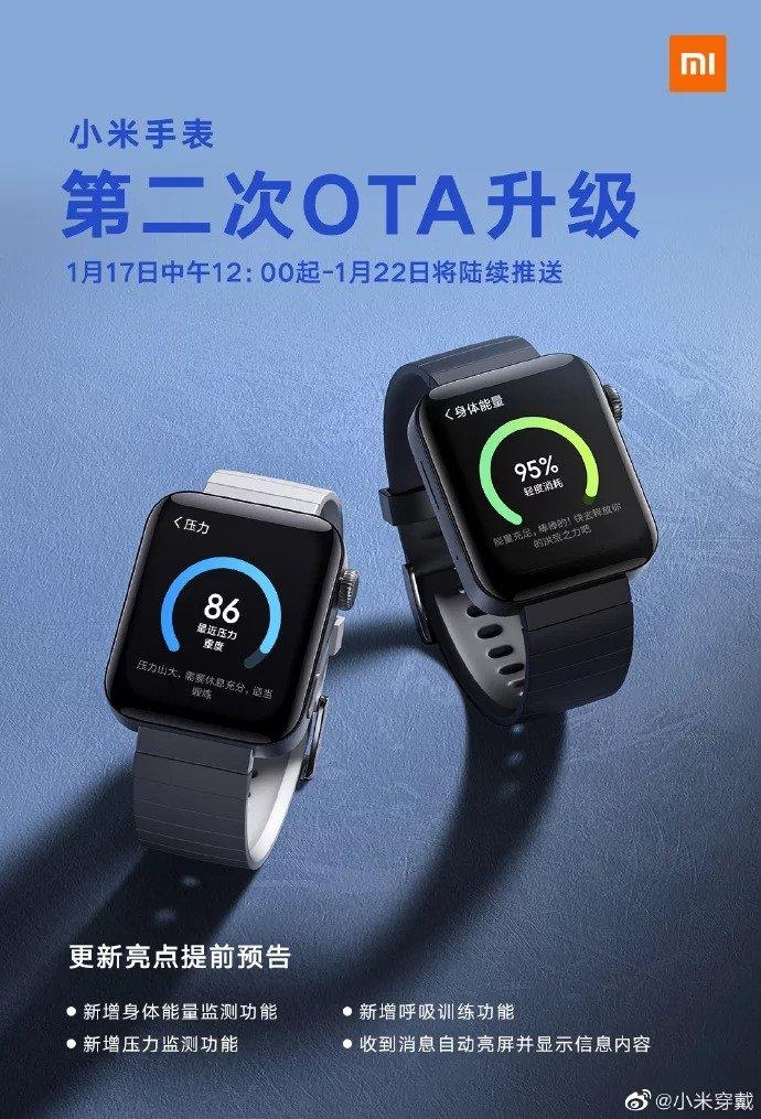 Nueva actualización con grandes novedades para el Xiaomi Mi Watch. Noticias Xiaomi Adictos