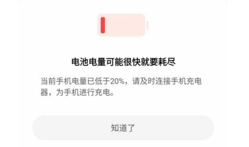 MIUI 11.2 traerá consigo nuevas animaciones y transiciones en su interfaz. Noticias Xiaomi Adictos