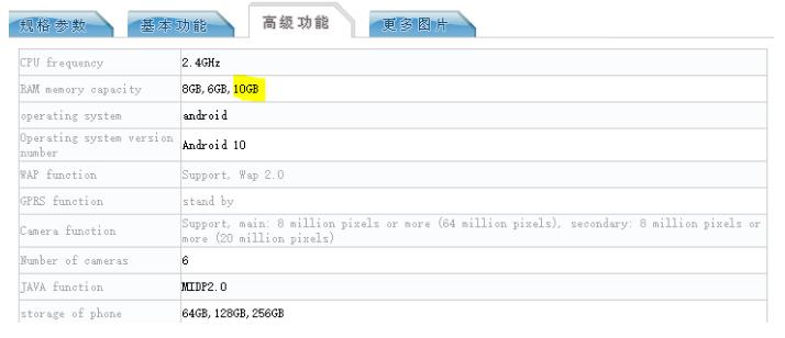 Una nueva variante del Redmi K30 5G con hasta 10GB de RAM aparece listada en la certificadora TENAA. Noticias Xiaomi Adictos