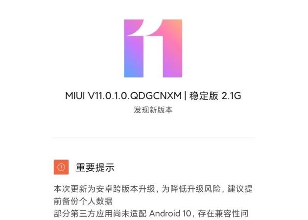 Xiaomi Mi Mix 2S se actualiza a Android 10 en su ROM China. Noticias Xiaomi Adictos