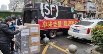 Xiaomi se compromete aún más con sus trabajadores ofreciéndoles mascarillas y medicamentos frente al avance del coronavirus. Noticias Xiaomi Adictos