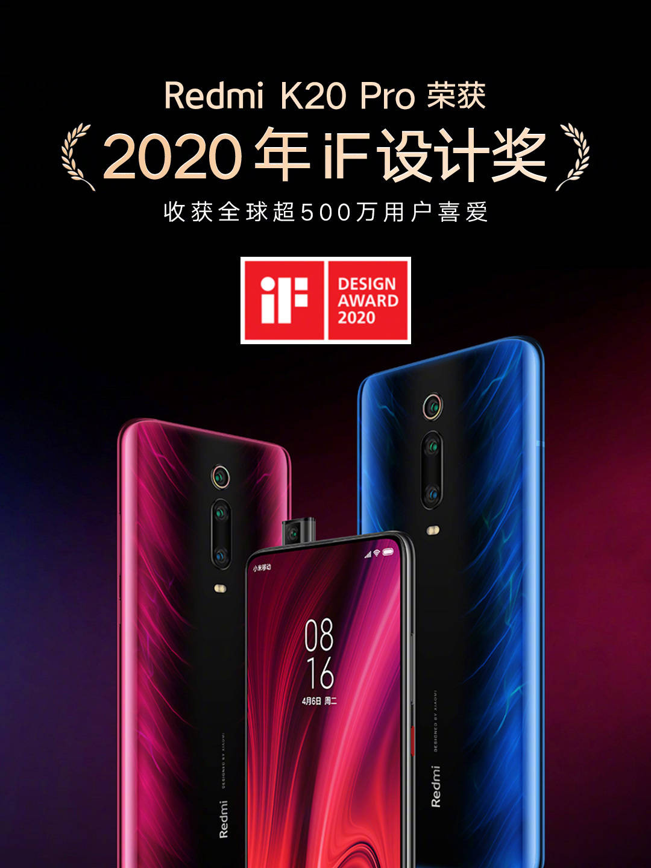 Xiaomi Mi 9T Pro recibe el premio iF Design Award 2020 por su diseño e innovación. Noticias Xiaomi Adictos