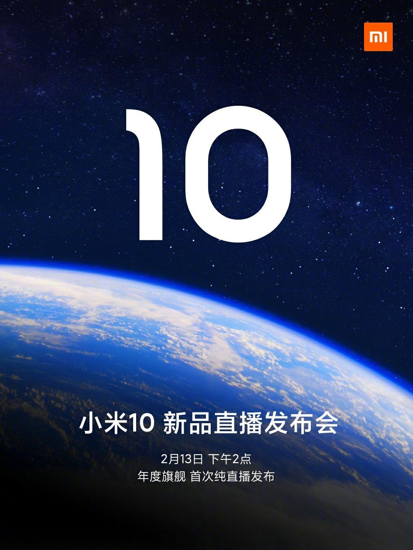 El Xiaomi Mi 10 ya tiene fecha de presentación oficial en China y además llegará con memorias UFS 3.0, WiFi 6 y tecnología MU-MIMO 8x8. Noticias Xiaomi Adictos