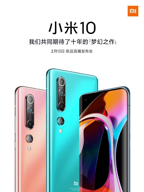 Xiaomi publica la primera imagen real del Xiaomi Mi 10. Noticias Xiaomi Adictos