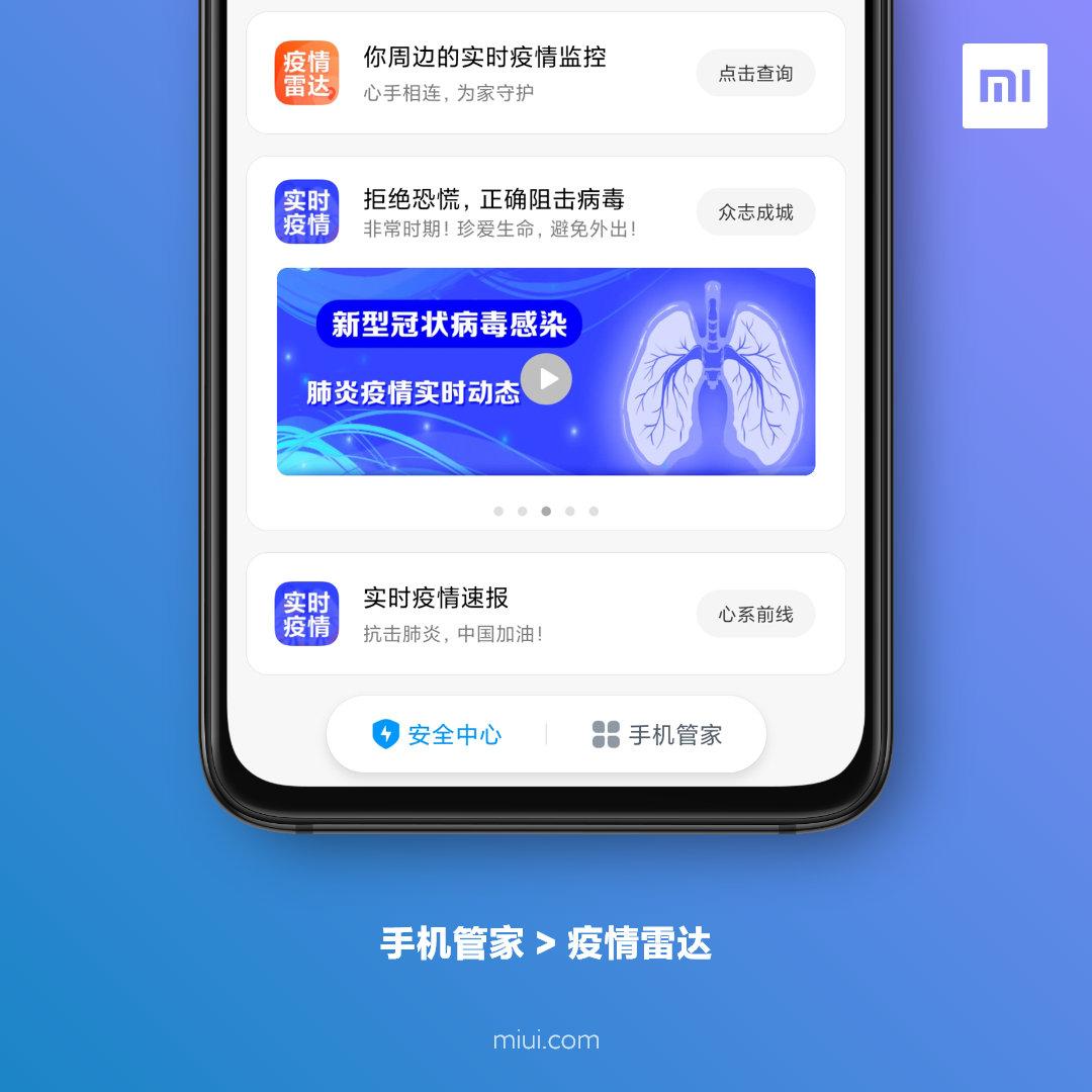 Xiaomi añade un nuevo mapa interactivo con aviso de coronavirus a MIUI. Noticias Xiaomi Adictos