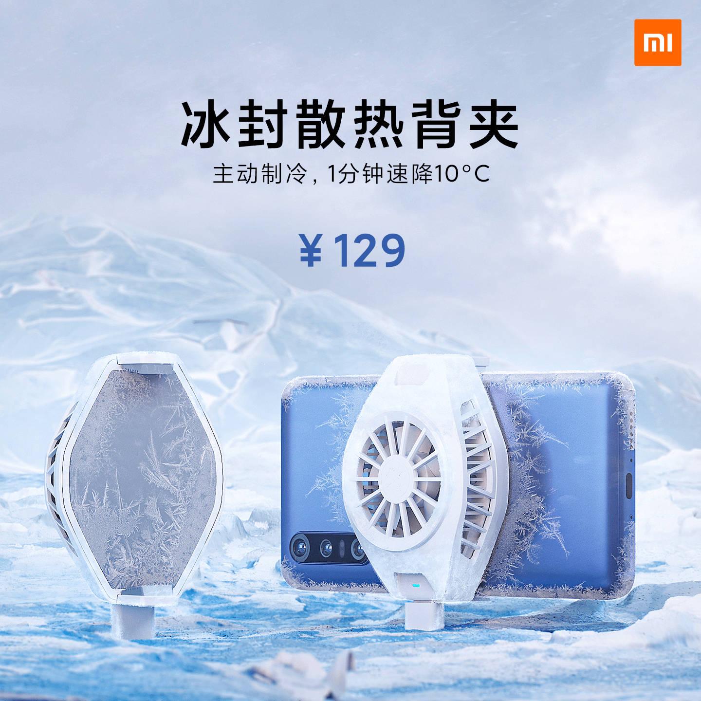 Estos son todos los gadgets y accesorios que Xiaomi ha presentado junto a los Xiaomi Mi 10 y Mi 10 Pro. Noticias Xiaomi Adictos