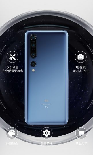 New 3D visualizer of the Xiaomi Mi 10 and Mi 10 Pro. Xiaomi Addicted News