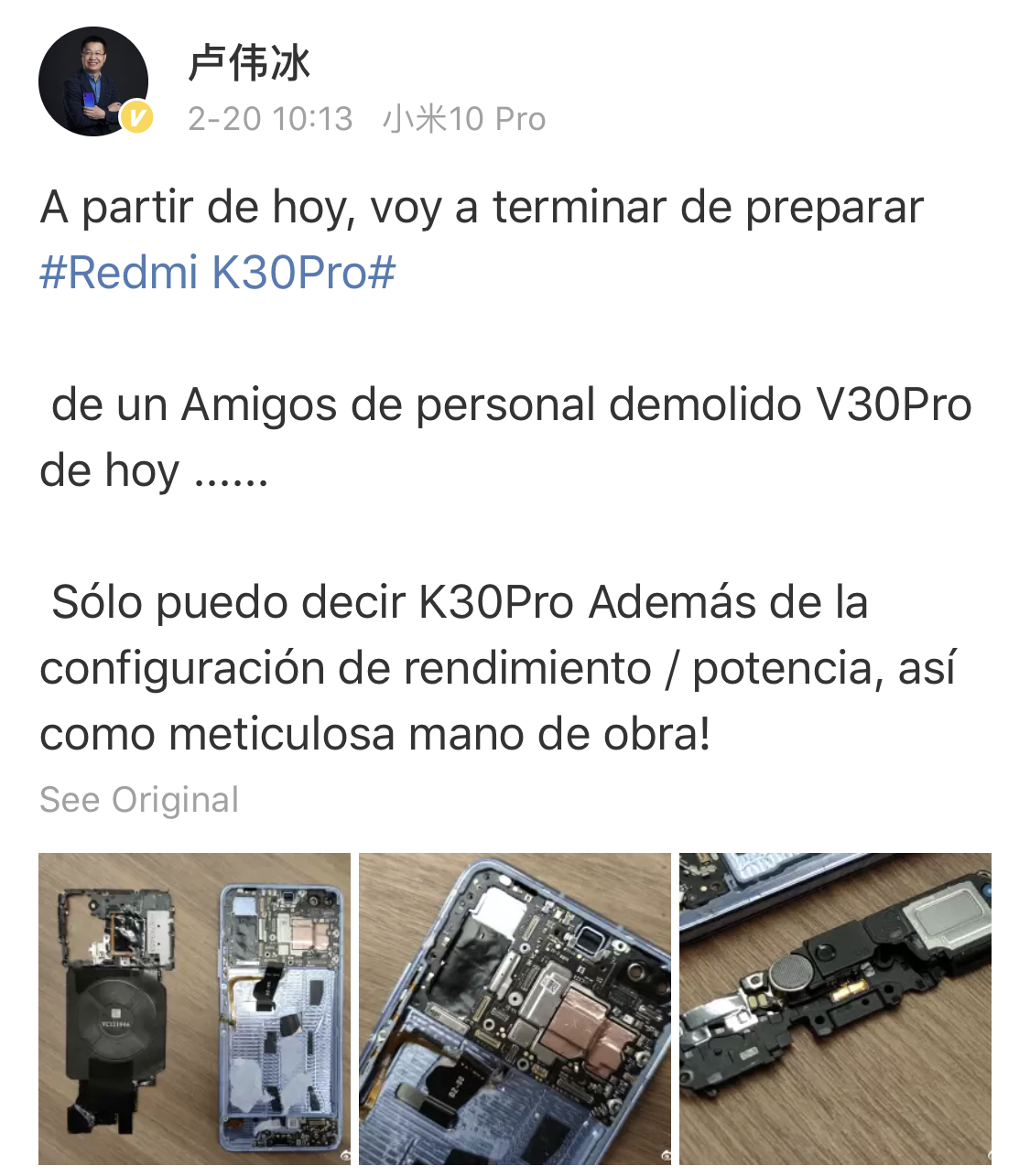 The expected Redmi K30 Pro could integrate wireless charging being very similar to the Honor V30 Pro