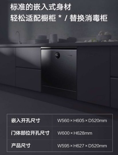 Xiaomi presents its new Mijia Internet Dishwasher, a complete dishwasher at the price of laughter