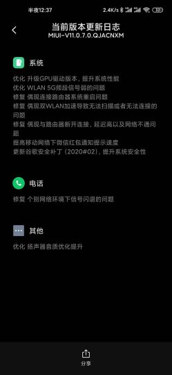 Xiaomi Mi 10 Pro manages to overcome the 600,000 point barrier in AnTuTu after its first update
