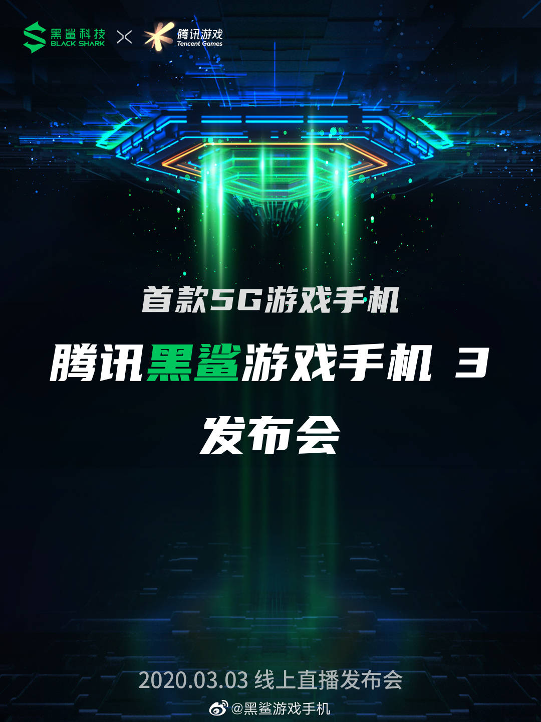 The new Black Shark 3 already has a presentation date. This is all we know about the gaming smartphone that will compete in performance against the Xiaomi Mi 10