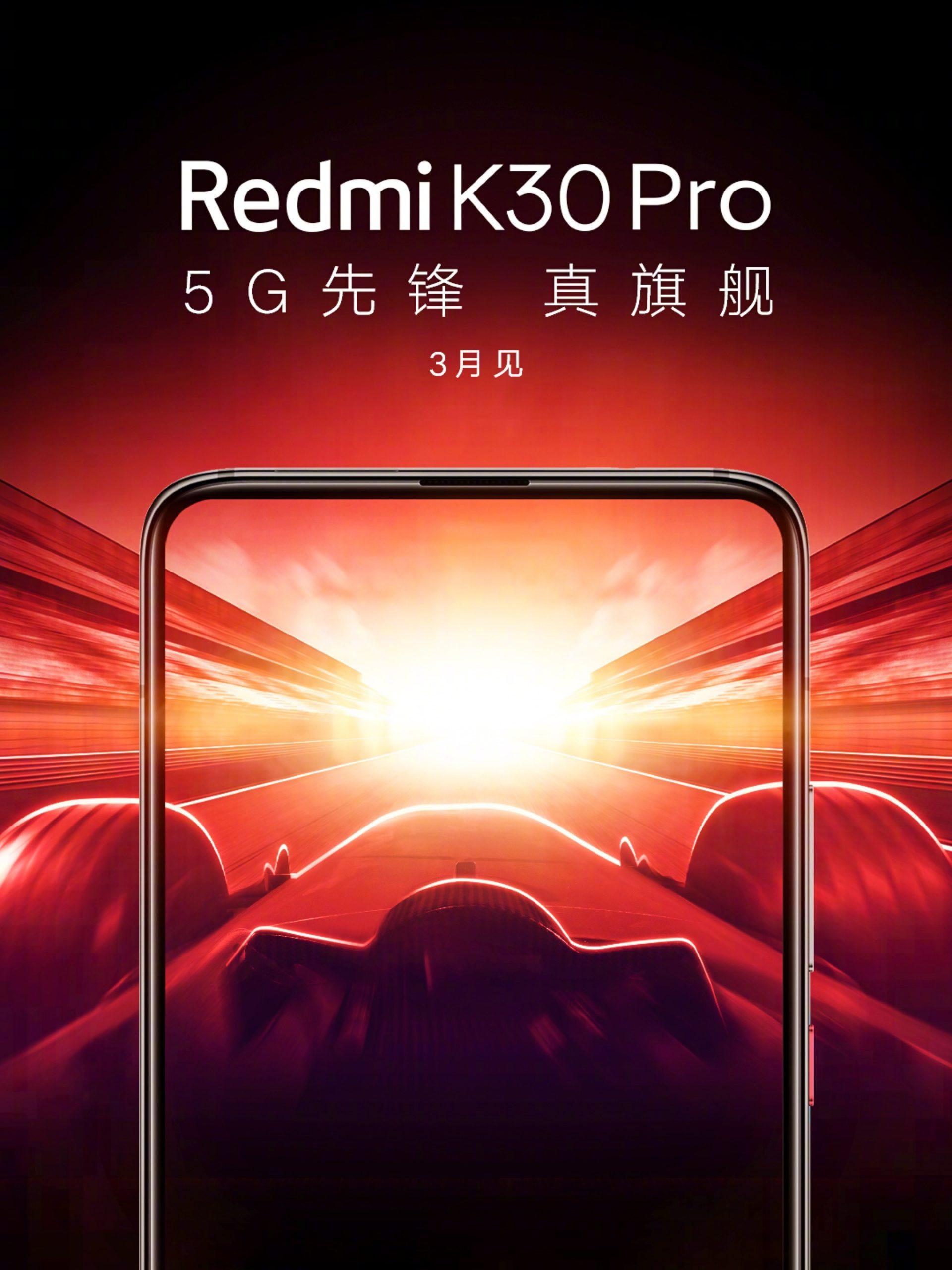 Redmi confirma el diseño del Redmi K30 Pro y su fecha de presentación. Noticias Xiaomi Adictos