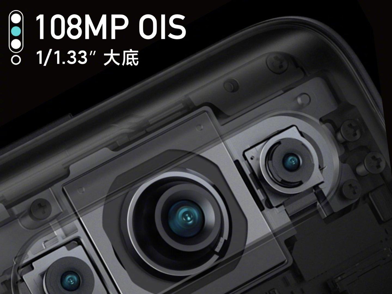 Nueva cámara de 108MP presente en los Xiaomi Mi 10 y Mi 10 Pro.