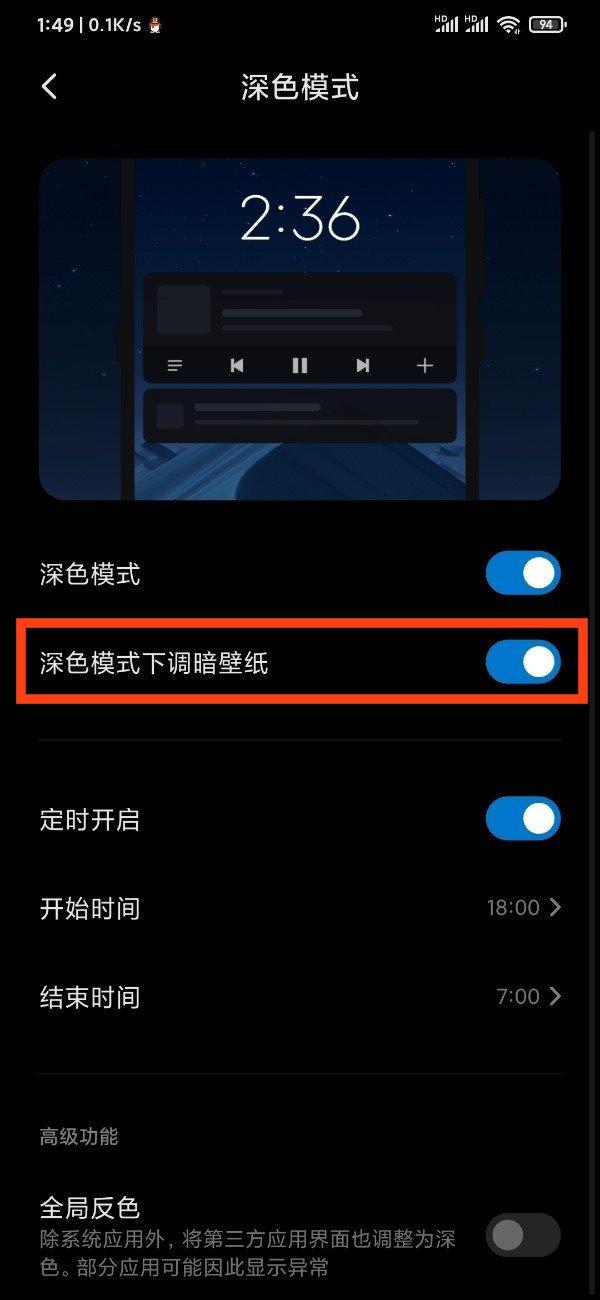 El Modo Oscuro de MIUI 11 se vuelve aún más inteligente: ahora también podremos oscurecer el fondo de pantalla. Noticias Xiaomi Adictos