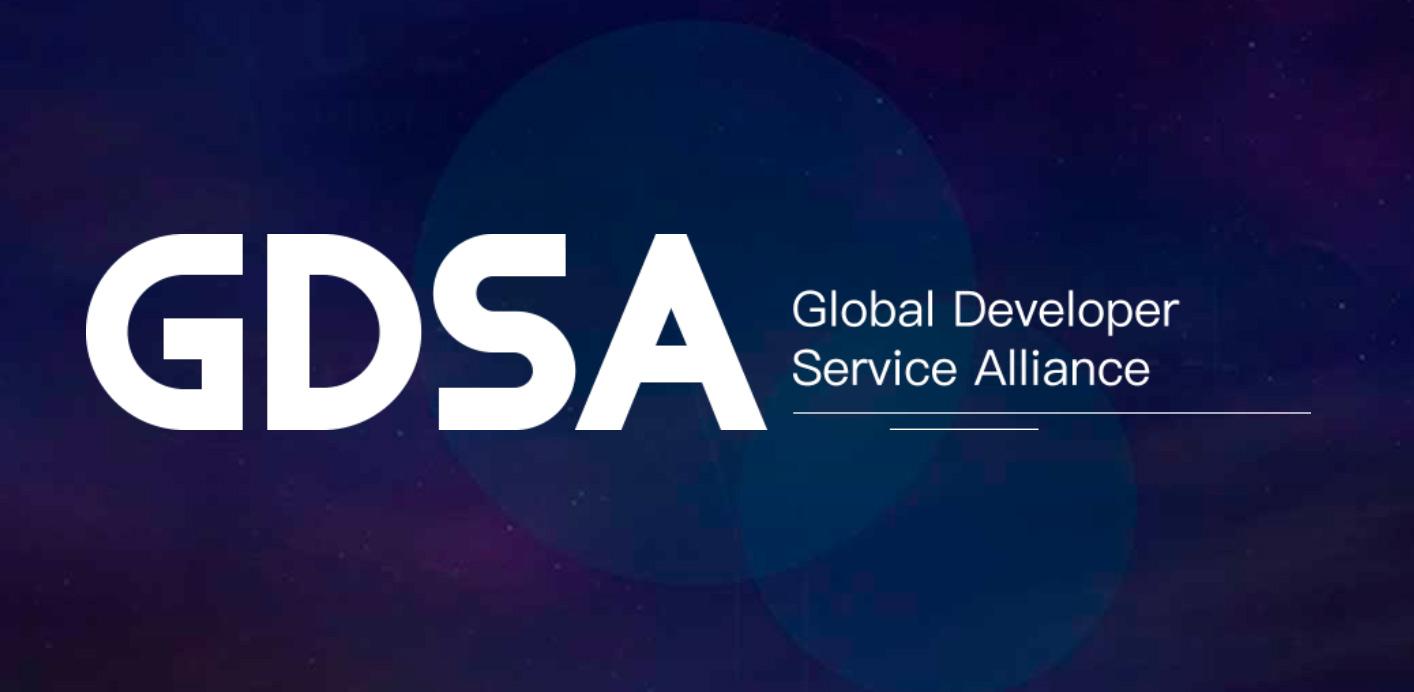 Nueva alizan Global Developer Service Alliance de Xiaomi, Huawei, Oppo y Vivo. Noticias Xiaomi Adictos