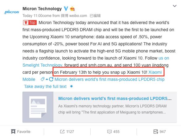 Posible fecha de presentación del Xiaomi Mi 10. Noticias Xiaomi Adictos