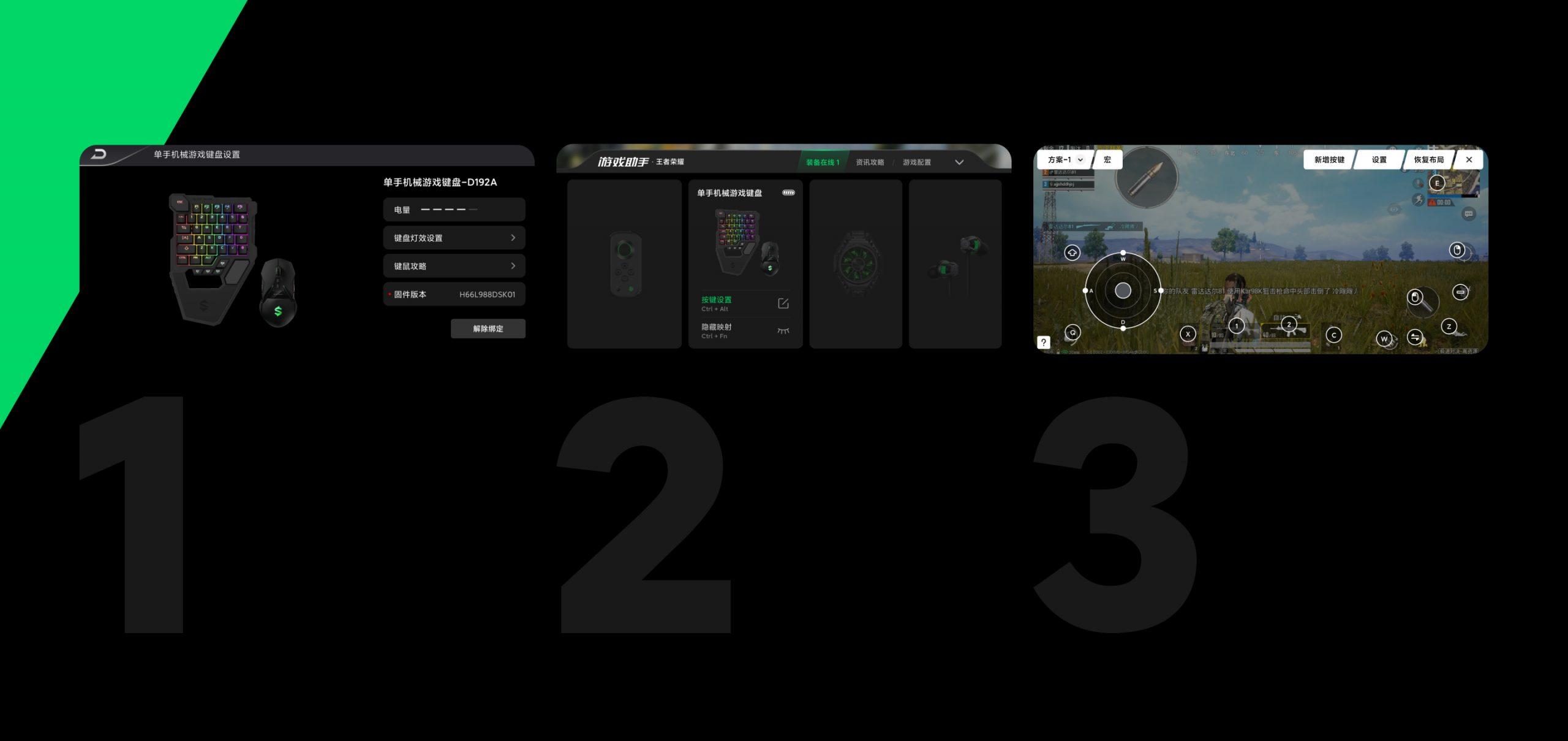 Nuevos teclado y ratón para smartphones de Black Shark. Noticias Xiaomi Adictos