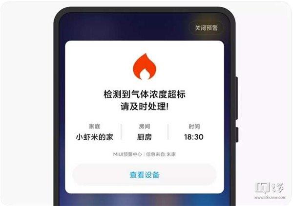 MIUI nos permitirá avisar de manera instantánea a nuestros familiares en caso de robo, incendio o cualquier otro accidente. Noticias Xiaomi Adictos
