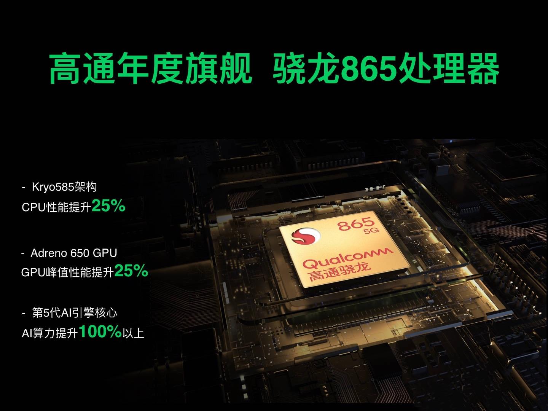 Nuevo Black Shark 3 y Black Shark 3 Pro, características, especificaciones, precio y fecha. Noticias Xiaomi Adictos